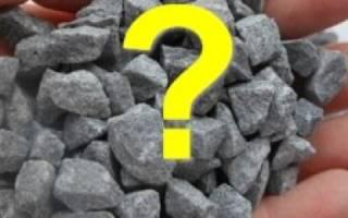 Какая щебенка нужна для фундамента?