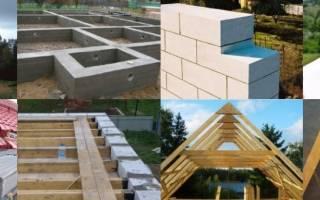 Сколько будет стоить построить дом из газобетона 10х10 с фундамента
