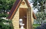 Соседи поставили туалет рядом с забором