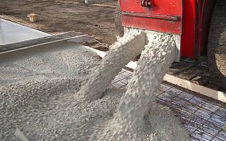 Сколько нужно опгс на 1 куб бетона для фундамента