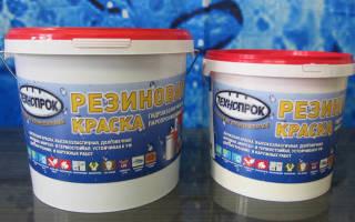 Краска резиновая по бетону для наружных работ износостойкая