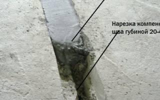 Для чего нужны компенсационные швы в бетоне?