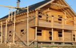 Какой фундамент лучше для дома из бруса 8 на 8?