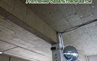 Пароизоляция утеплителя над холодным подвалом в деревянном доме