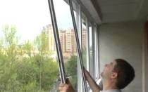 Как снять раздвижное окно на балконе из алюминиевого профиля?