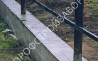 Забор из профнастила с ленточным фундаментом под ключ в екатеринбурге