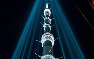 Останкинская телевизионная башня в москве опирается на фундамент десятью