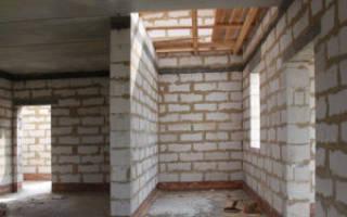 Как сделать пароизоляцию стен внутри помещения из газобетона?