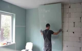 Гипсокартон на стены из газосиликатных блоков на клей чем чревато