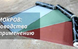 Сп кровли гидроизоляция и пароизоляция правила производства и приемки работ