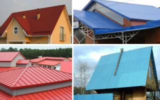 Какой металопрофильный лист применить для крыши?