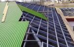 Как закрыть вальмовую крышу профнастилом?