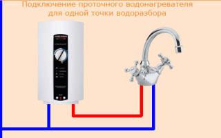 В чем преимущество проточных водонагревателей? Как правильно выбрать?