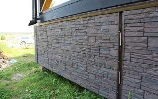 Как обшить фундамент цокольным сайдингом если стены уже обшиты сайдингом?